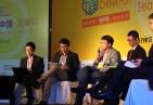 现场嘉宾在点评创新中国2013秋季天津站的项目