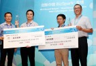 Enjoy Movies获得2013创新中国BizSpark云服务二等奖,SlideIdea获得客户端应用二等奖