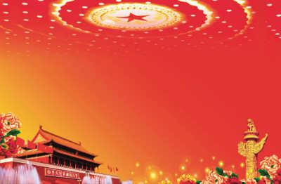 国务院批复设立陕西西咸新区、贵州贵安新区