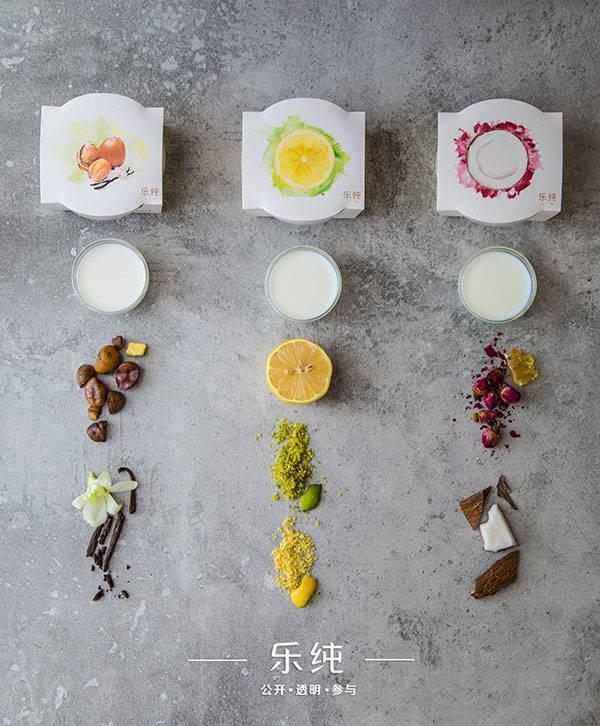 Le pur乐纯:一盒手工酸奶的小确幸