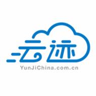 2017gaitc | 云迹机器人趣味亮相全球人工智能技术大会