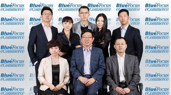 """蓝色光标集团重组 蓝标电商拟挂牌""""新三板"""""""