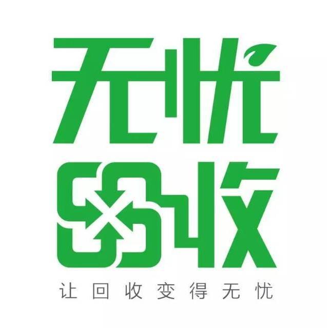 logo logo 标志 设计 矢量 矢量图 素材 图标 637_639