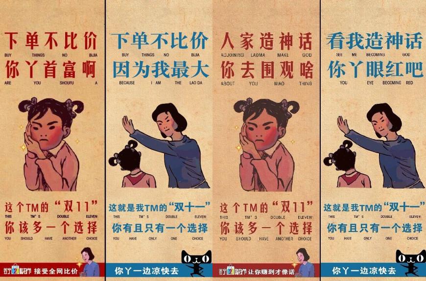 """黑鸭子清晨我们踏上小道歌谱-4月18日,天猫电器城将联合苏宁,再造电商消费节,这个叫""""New"""
