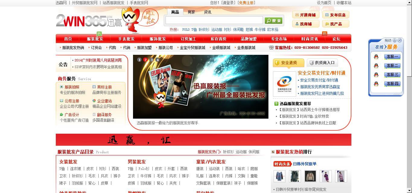 广州市金企信息科技有限公司