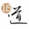 十五道米酒