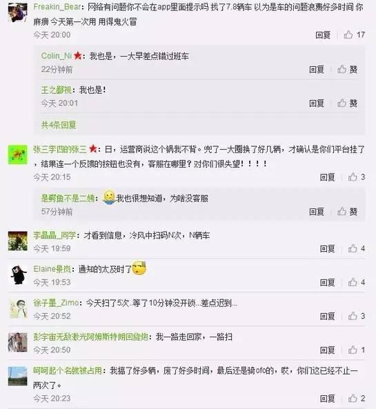 高通魅族宣布和解!网易内容部大调整,五频道被取消;王菲演唱会视频VR直播观看人次破千万