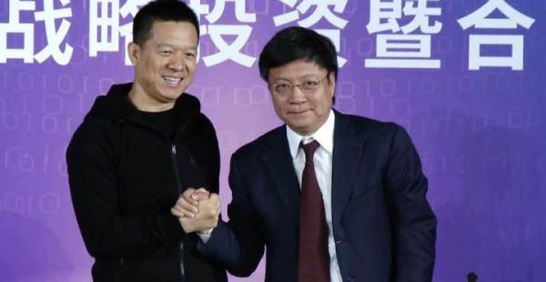 贾跃亭遇中国好老乡,新一轮融资拿了168亿元