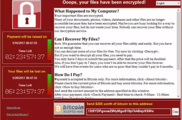 勒索病毒WannaCry肆虐,除了哭,企业还能做什么?云城告诉你!