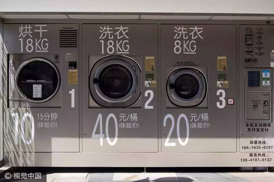 早报 | 阿里Q4创IPO以来最高收入增幅;共享洗衣机现身上海,一桶20元起,你会洗吗…?