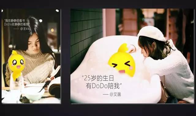 卖萌卖出商业模式!chatbot新玩法,小鸟DoDo用有趣与段子征服95后!