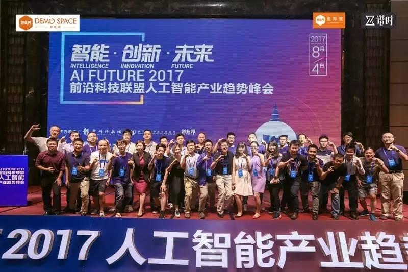 中国即将成为全球第一个无现金社会?