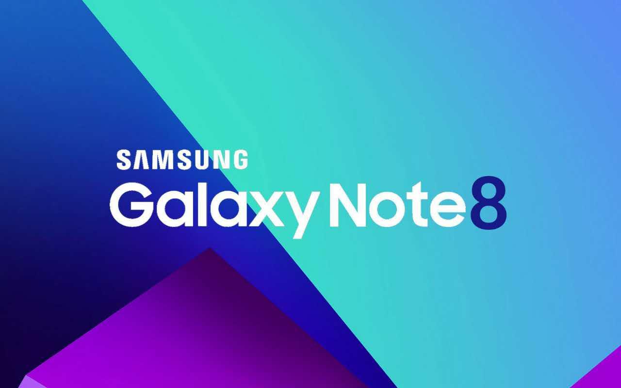 还看什么发布会?这就是今晚发布的三星Galaxy Note8