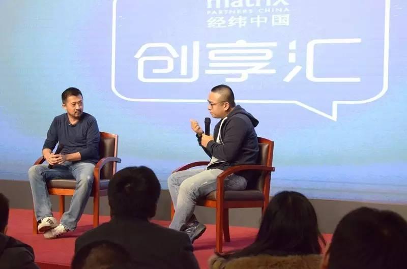 """张颖对话张旭豪:跟""""巨头""""相处的故事,还有香港大排档里的""""战斗碗"""""""