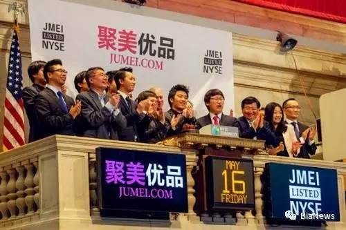"""乐视硅谷办公楼变""""鬼城"""";雷军回应""""MIX2蹭苹果发布会"""":无所畏惧"""