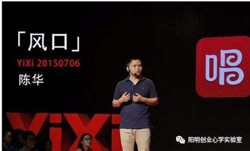 吴世春:创业最终比拼的是创始人的认知力和心力