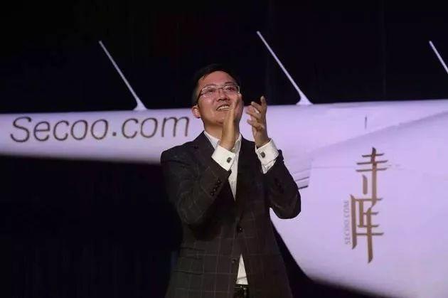 专访寺库CEO李日学:反感别人称我们为奢侈品电商,上市只是中考