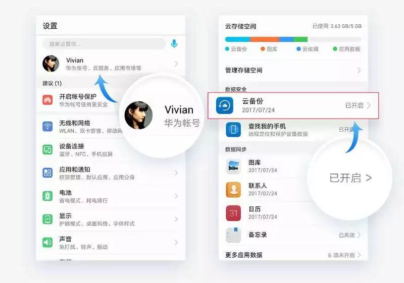 """丢人!苹果深陷""""电池门""""丑闻,全球网友:有了中国华为,谁还愿意用苹果!"""