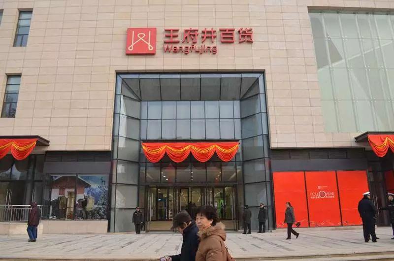 赶不上时代脚步!27岁的北辰购物中心彻底退出历史舞台