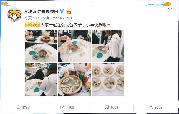 被传倒闭后,A站员工在公司快乐的包饺子,正在大量招人