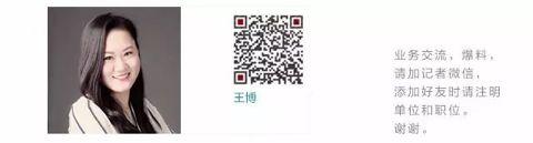凤凰平台图片:汇丰在线 揭秘中美贸易战:谈判窗口期已接近打开