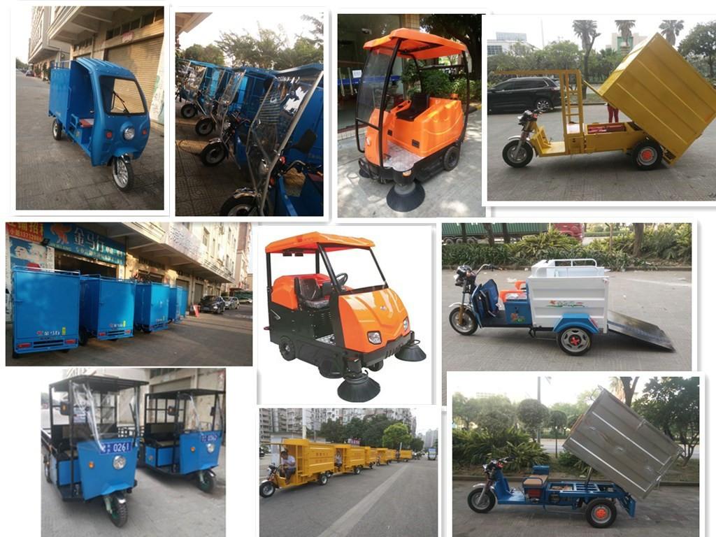 各行业专业实用的电动作业车辆的研发定制者
