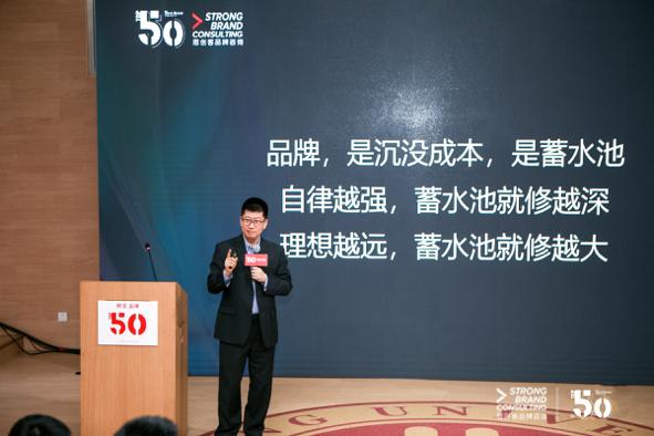 """""""2018最具价值中国创业品牌TOP50""""出炉,蔚来汽车登榜首"""