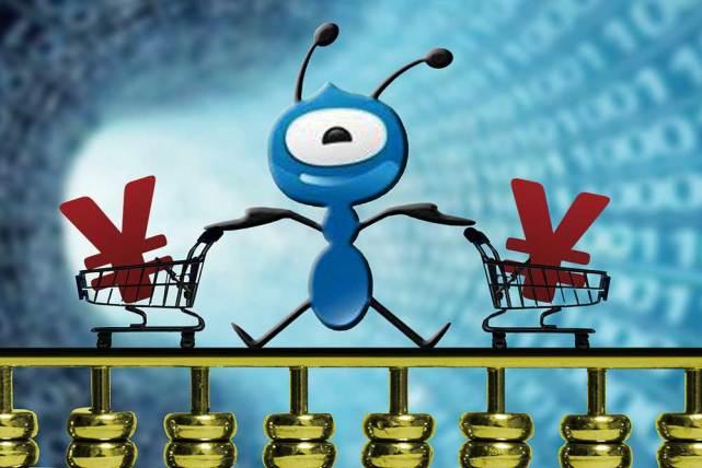 揭秘蚂蚁金服融资:历时仅4个月 有投资方因审批流程长错过
