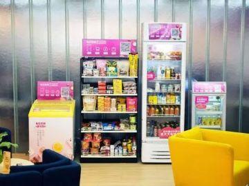 """抢先体验每日优鲜便利购智能货柜,AI技术如何让""""无感""""购物变为现实?"""