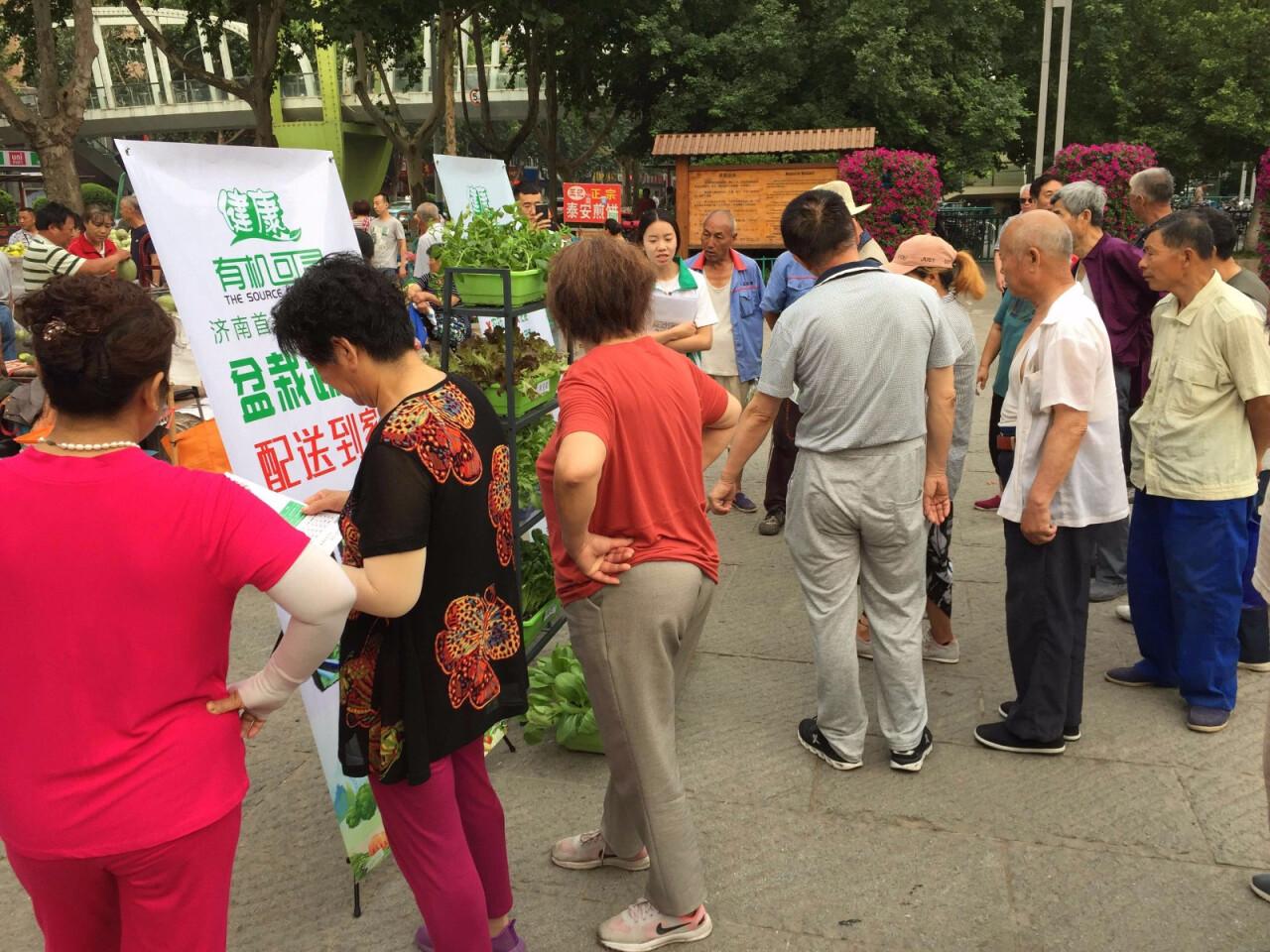 通过配送盆栽有机蔬菜上门的模式,帮助客户选择健康有机食材。