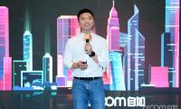 自如CEO熊林:拓展1万间房源,与委托方共享60万间公寓后台供应链与流量