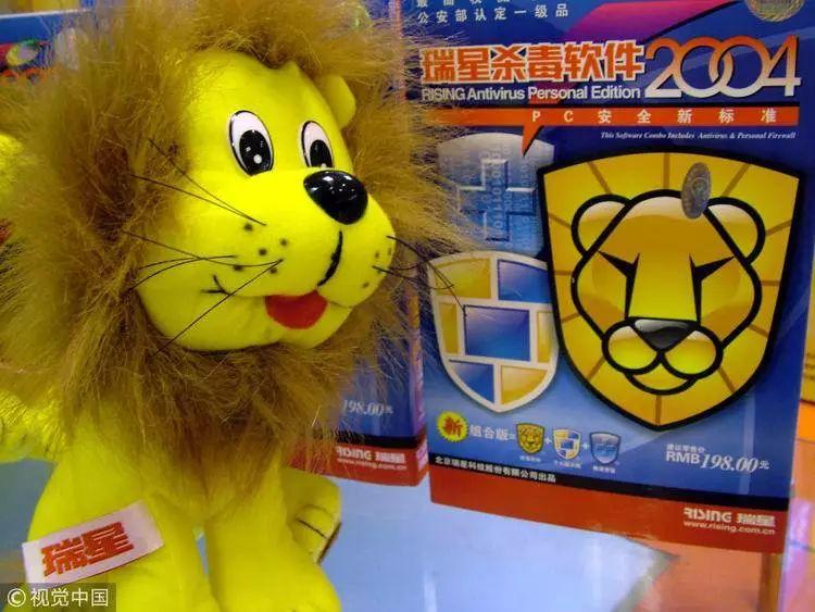 QQ 宠物死了,你还可以玩 Office 曲别针和瑞星小狮子呀
